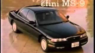 1991 Efini MS-9 (Mazda Sentia/929) Japanese Commercial