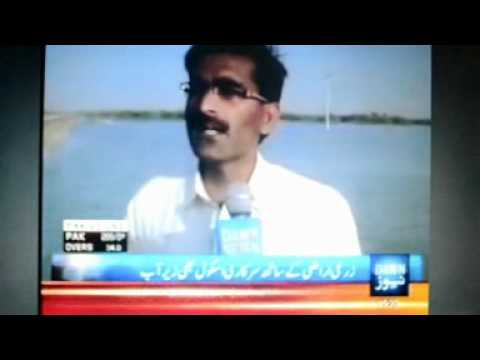 umerkot journalists pdi visit flooded areas.mpg