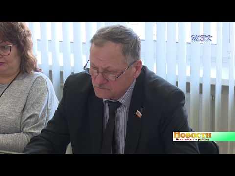 Общественность Искитимского района обсудила бюджет на ближайшие три года