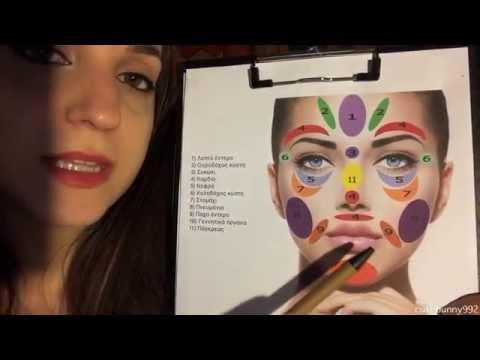 ◌ Greek Facial Reflexology RP ASMR ◌