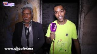 فرحة عيد الفطر تحولت إلى حزن لدى أسرة مراكشية وهاشنو وقع ليهم ( فيديو)   |   خارج البلاطو