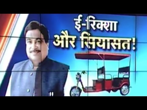 No ban on E-rickshaws in Delhi, declares Nitin Gadkari