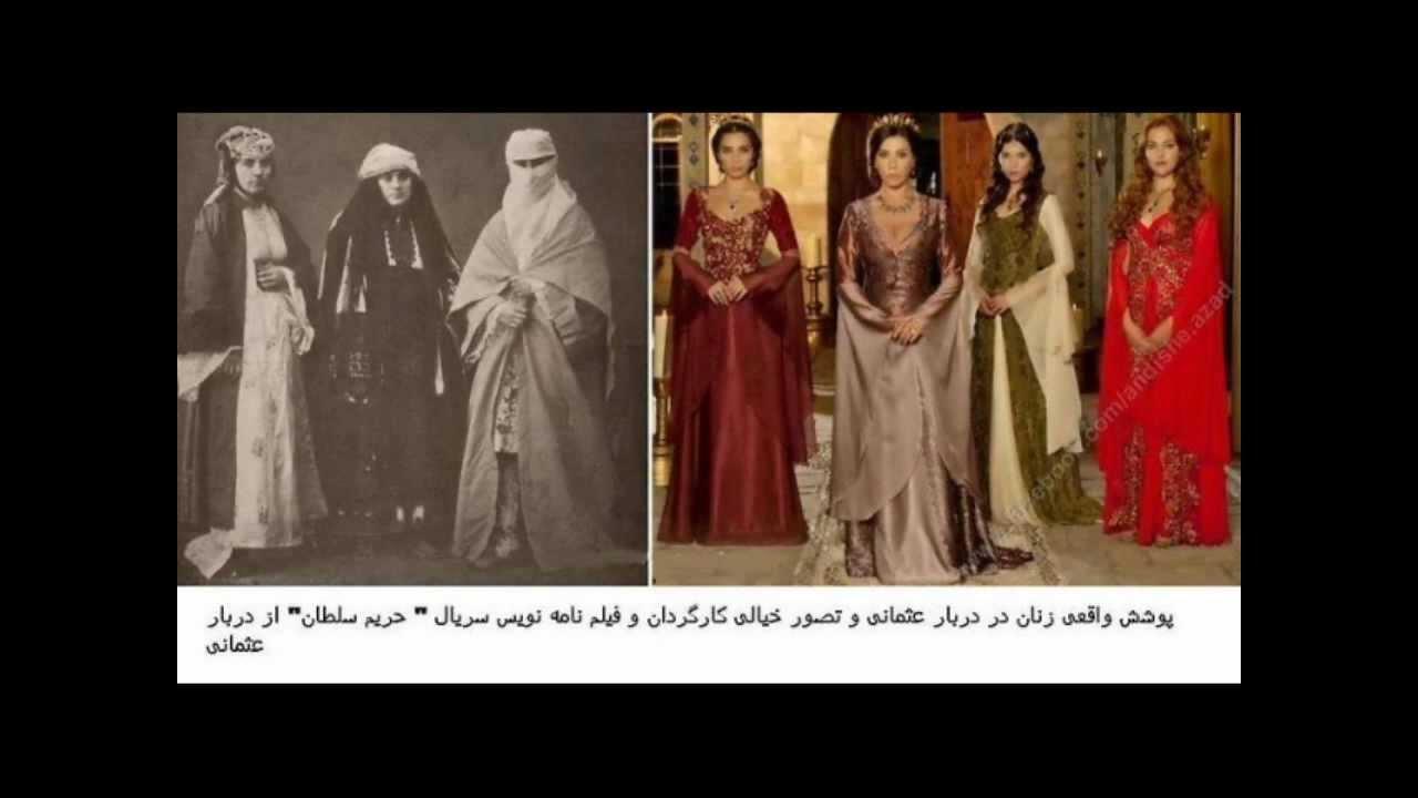 soltan iranian harime soltan farsi watch online musicjdidcom related