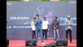 Yuddham-Sharanam-Movie-Title-Song-Launch