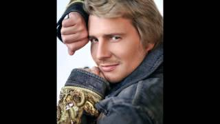 Николай Басков - Как я жил без тебя