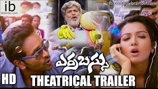 Dasari Narayana Rao's Erra Bus theatrical trailer & songs