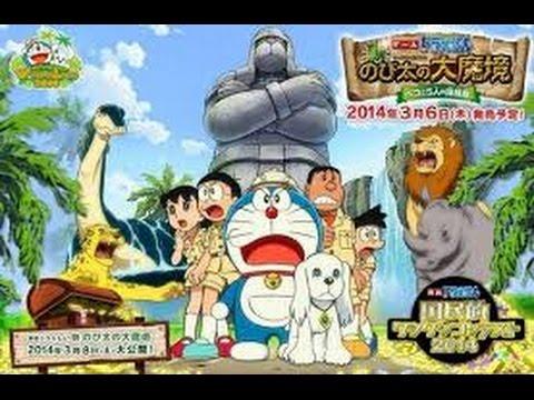 Phim hoạt hình Doremon Tập 2/111| Lồng Tiếng || TỔNG HỢP NHỮNG TẬP HAY Phần 3