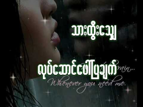 ARAKAN BROKEN HEART LOVE SONG