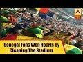 Senegal Fans Won Hearts By Cleaning The Stadium After The Match | ABP News