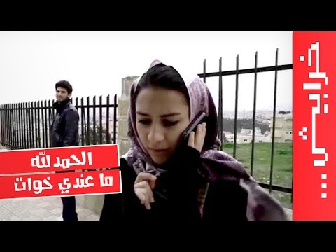 Some Honor   2013 شوية شرف   YouTube