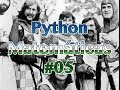 05 Python y Matemáticas. Polinomios