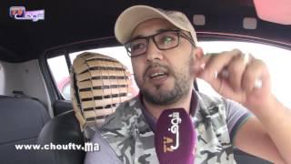 بالفيديو:مغاربة يؤكدون على الخطاب الملكي لعيد العرش..وهاشنو فهمو منو | نسولو الناس