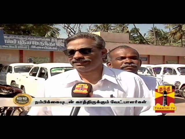 40/40 NAARPATHUKKU NAARPATHU (01/05/2014) - Thanthi TV