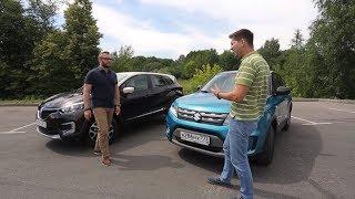 Выбор есть! Вып. 039. Renault Kaptur и Suzuki Vitara. Авто Плюс ТВ