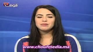 نشرة الأخبار20-02-2013 | خبر اليوم