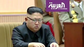كوريا الشمالية: سندمر أميركا بلا رحمة إذا هاجمتنا وروسيا تدعو لضبط النفس |