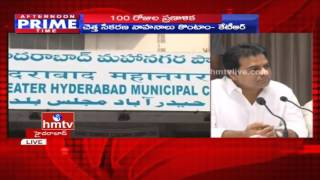100 days GHMC plan released by KTR