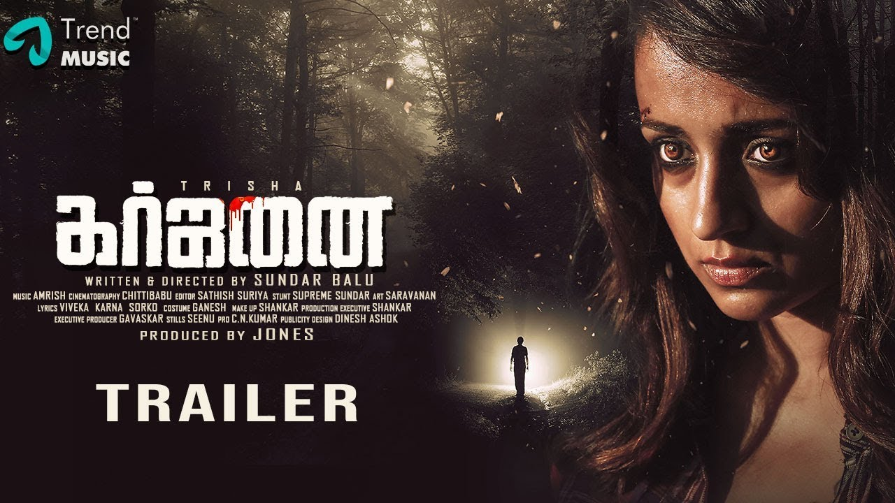 Garjanai Tamil Movie | Official Trailer | Trisha | Amit | Amrish | Sundar Balu | Trend Music