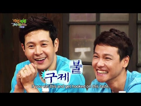 Happy Together - Historical Drama Actors Special w/  Lee Minu, Lee Gyein & more! (2013.10.23)