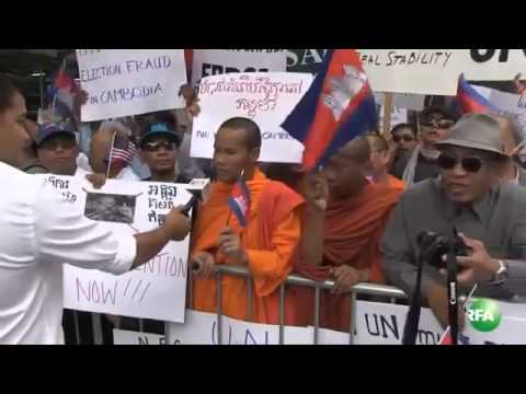 Demonstration against the Irregularities of Cambodian National Election in US on August 20, 2013