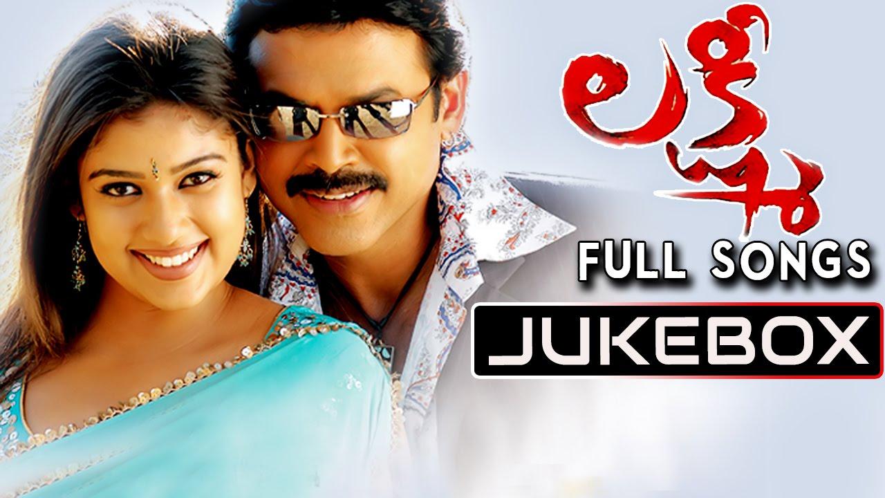Venkatesh In Lakshmi Lakshmi Telugu Movie S...