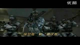 Doi KichTrailer Zombie Mode CF 3D Part 5