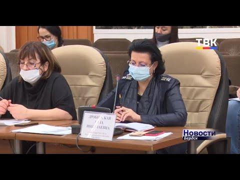 Бердчан призывают слухами о закрытии поликлиники не пользоваться