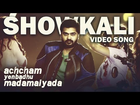 Showkali Video Song From AYM