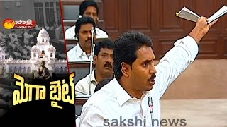 YS Jagan Counter Attack on CM Chandrababu Over Note For Vote Scam