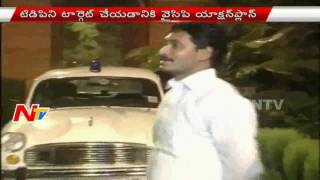 YSRCP Targets TDP With Its Action Plan