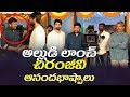 Chiranjeevis happy tears at son in law Kalyan Devs debut movie launch || SS Rajamouli || Vaaraahi