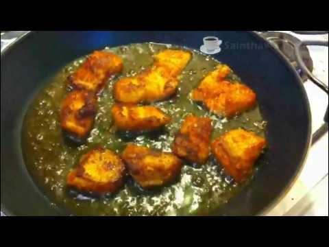 Fish 65 Recipe