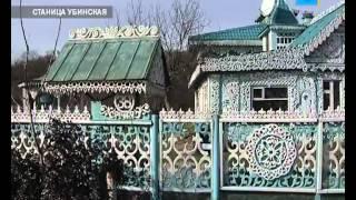 Необычные дома Кубани