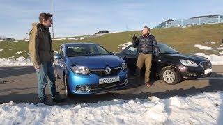 Выбор есть! Renault Logan и Datsun on-DO. Вып.046. Авто Плюс ТВ