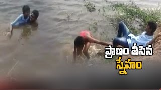 Shocking Video: Student Drowns in Batasingaram Lake at HYD..