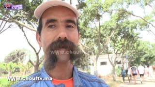 بالفيديو..هذا هو صاحب أكبر موسطاج في المغرب ( طرائف وأسرار خاصة) |