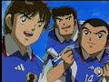 Captain Majid Tsubasa 5.24 Part 1