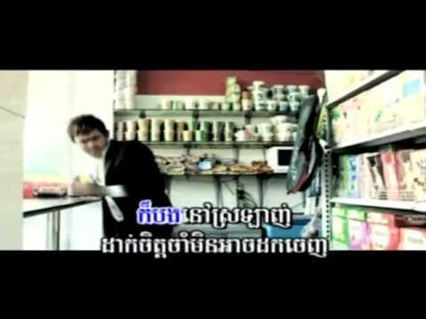tiếng khmer youtube 00 04 42 thêm một lần đau mv nhac khmer