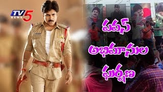 Pawan Birthday Flexi Lacerated