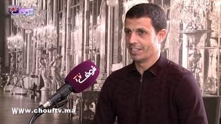 حصــري و بالفيديو..الإطار الوطني جمال السلامي يتكلم عن الحب في عيد الحب  