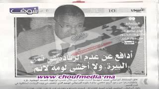 شوف الصحافة   شوف الصحافة