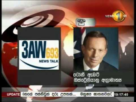 Newsfirst Prime time 7PM  Sirasa TV 03rd July 2014