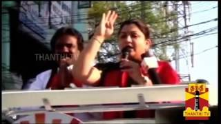 Khushboo Campaign to vote for DMK Candidate at Trichy :