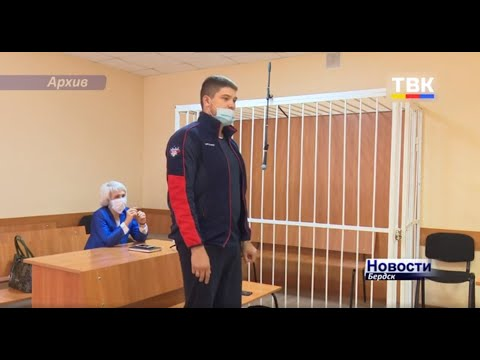 Суд оставил без изменения приговор бердчанину, обвиненному в нападении на врача