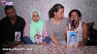 بالفيديو: كايقرا و كيبيع الكَرموص..قتلوه صحابو فمراكش |