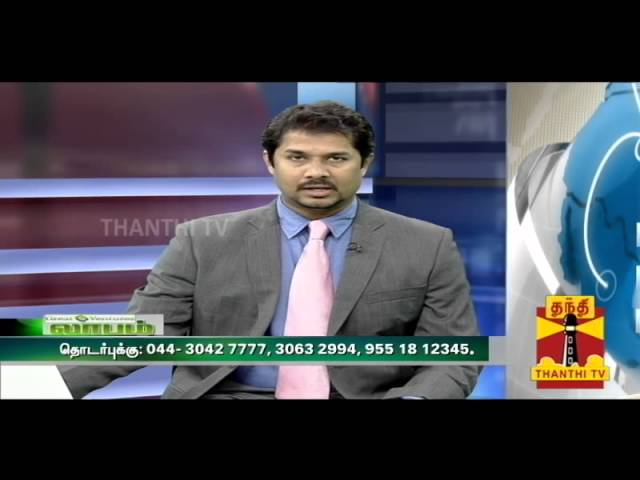 LAABAM 12.05.2014 THANTHI TV