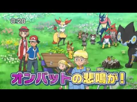Pokemon XY & Z Episode 11 (102) Second Preview