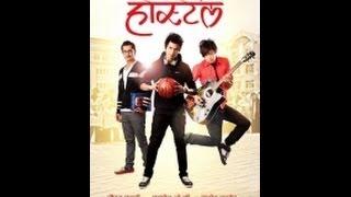 CHUROT (Aadha Raat Maa) Ashim Kc Nepali Movie Hostel