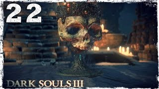 Dark Souls 3. #22: Босс: Верховный повелитель Вольнир.
