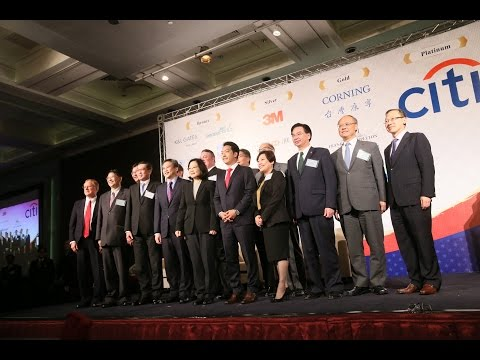 President Tsai's remarks at 2017 AmCham Hsie Nian Fan celebration